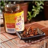 【菊之鮮】澎湖海鮮干貝醬2瓶(450g/瓶)