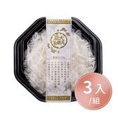 【亞大T8銀耳】台灣有機鮮採銀耳(120g*3入/組)