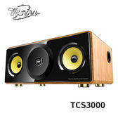 T.C.STAR 多功能藍牙喇叭 TCS3000 (木紋)