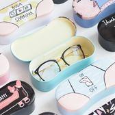 眼镜盒 韓國復古馬口眼鏡盒