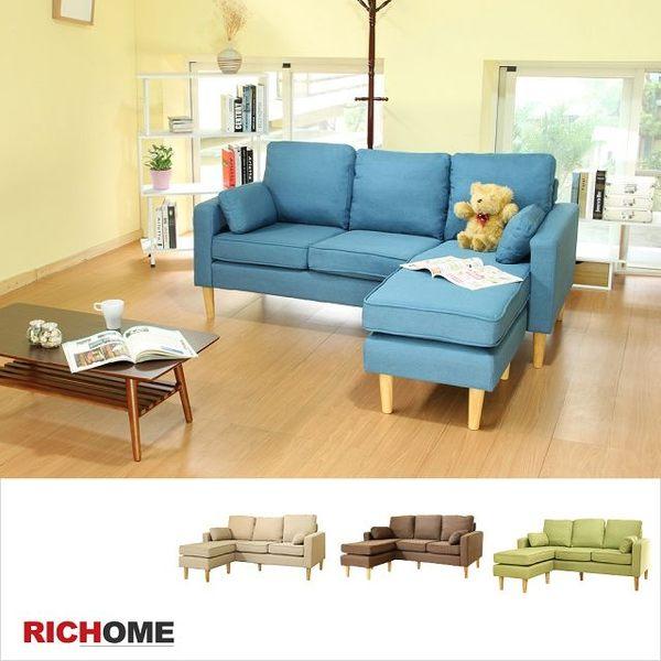 【RICHOME】CH1023《經典款L型沙發組-4色》   沙發床    單人沙發   雙人沙發