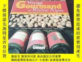 二手書博民逛書店Voyage罕見Gourmand en Rhône-Alpes(
