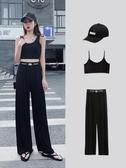 冰絲寬管褲女夏季2020新款高腰垂感直筒寬鬆薄款休閒黑色褲子 茱莉亞