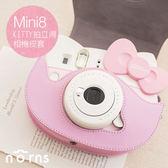 Norns 【Mini8 KITTY拍立得專用相機皮套 粉色加蓋】合身設計 附背帶 mini 8 kitty相機包
