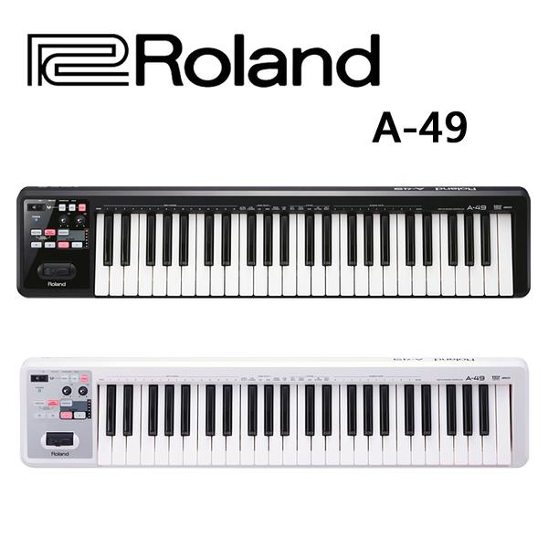 ★Roland★A-49 49鍵 MIDI Keyboard Controller主控鍵盤(黑/白兩色)