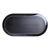 Jabra SPEAK 810 MS 會議電話揚聲器.可連接USB、藍牙/NFC