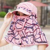 遮陽帽子女夏天韓版防曬帽折疊防紫外線太陽帽戶外騎車護脖遮臉帽『新佰數位屋』