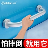 卡貝浴室太空鋁浴缸無障礙扶手 衛生間老人安全廁所馬桶防滑拉手 LX HOME 新品