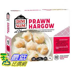 [COSCO代購] W126371 Chen s Dim Sum 冷凍蝦餃 25公克 X 40入 (2入)