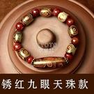 西藏天然老天珠三眼九眼天珠子佛珠串珠手串男女