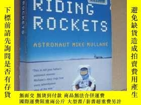二手書博民逛書店Riding罕見Rockets: The Outrageous