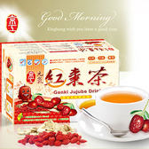 【京工】元氣紅棗茶(10入)~100 g/盒~純素食