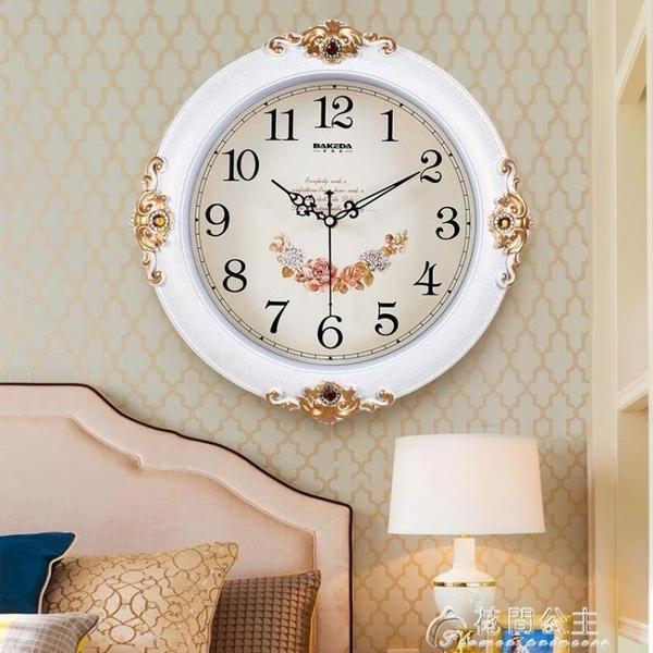 靜音掛鐘家用創意時鐘時尚個性鐘表歐式掛表臥室石英鐘 快速出貨 YJT