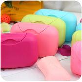 ✭米菈生活館✭【L40】 塑料帶鎖扣 旅行肥皂盒 迷你便攜香皂盒 創意帶蓋密封皂盒