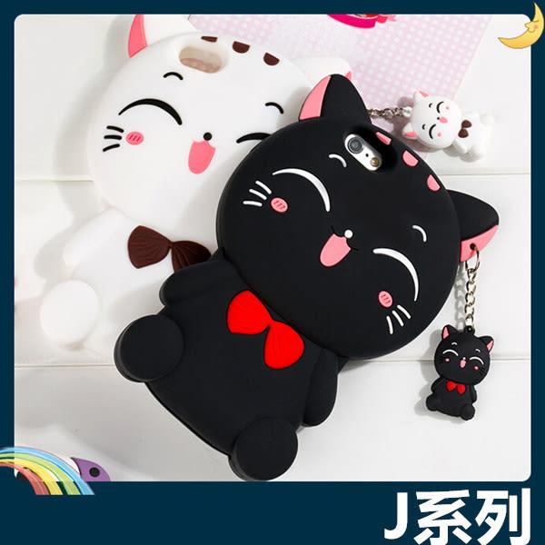 三星 Galaxy J2 J5 J7 新版 招財貓保護套 軟殼 附可愛吊飾 笑臉萌貓 全包款 矽膠套 手機套 手機殼