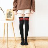 過膝襪長襪子女秋冬中筒日系高筒襪套學院風韓版潮棉襪大腿長筒襪 韓幕精品