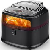 氣炸鍋家用智能無油煙大容量薯條機多功能烤箱