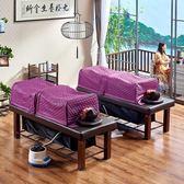 1111購物節-理療床全身蒸汽美容院家用美容床汗蒸床全身養生熏蒸床ZMD 交換禮物