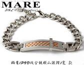 【MARE-316L白鋼】系列: 顯貴 (PVD玫金鍍膜爪鑲鑽 ) 寬 手鐶 款