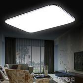 吸頂燈 超薄LED吸頂燈客廳燈具長方形臥室書房餐廳陽台現代簡約辦公室燈igo 榮耀3c
