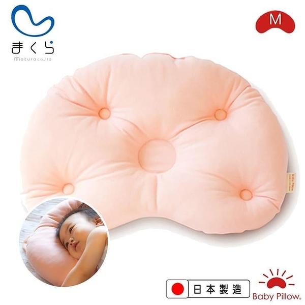 【南紡購物中心】MAKURA【Baby Pillow】水洗豆豆枕M-蜜桃粉