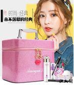 化妝包化妝盒化妝品收納手提化妝箱包