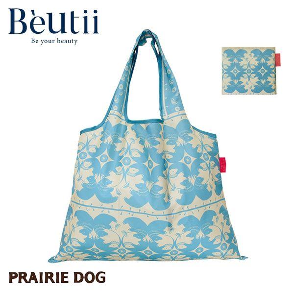 日本 Prairie Dog 設計包 滾滾熊 日本插畫家 精心設計 方便攜帶 收納方便 雙層布料 提升耐用度