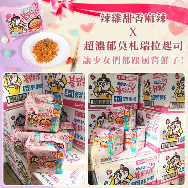 韓國 SAMYANG 三養 奶油培根火辣雞肉鐵板炒麵(一袋5包)
