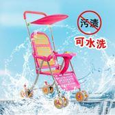 嬰兒仿藤推車夏季輕便折疊傘車簡易寶寶兒童BB藤編推椅竹藤車童車igo   良品鋪子
