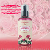 潤滑液 天然推薦 -愛之蜜男女花香潤滑油 浪漫玫瑰 220ml 情趣用品 潤滑液全身按摩油