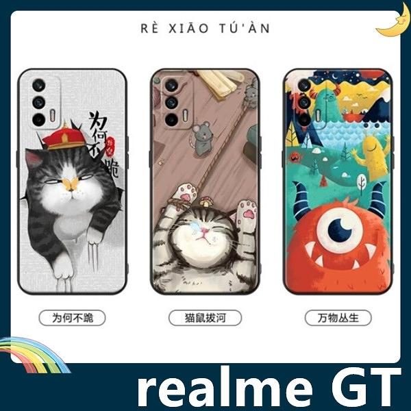 realme GT 彩繪Q萌保護套 軟殼 卡通塗鴉 超薄防指紋 全包款 矽膠套 手機套 手機殼