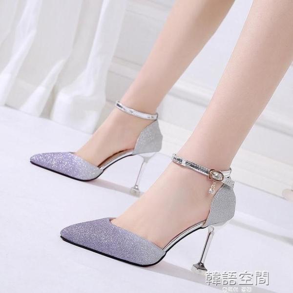 高跟鞋女細跟2020新款百搭韓版春季尖頭性感婚鞋時尚淺口單鞋春款 【韓語空間】