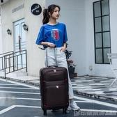 行李箱 行李箱萬向輪旅行箱大容量牛津布拉桿箱男女學生密碼箱商務子母包 印象