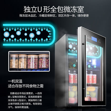 SOENCHIY/雙爵冰吧冰箱冷藏櫃紅酒櫃恒溫家用茶葉客廳小型SJ-98 DF萌萌小寵