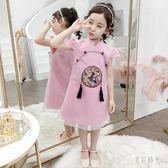 女童旗袍夏季2019新款中大童時尚中國風連身裙小女孩公主風洋裝 CJ1055 『美好時光』