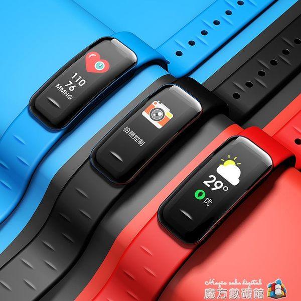 智慧運動手環3男手錶女防水多功能計步器彩屏適用小米華為榮耀蘋果手機 魔方igo