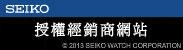 SEIKO精工 太陽能SUMO三眼計時錶 SSC757J1 (V192-0AD0D) 現貨/44.5mm