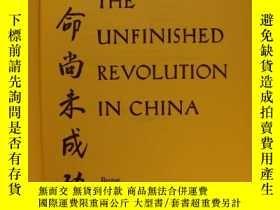 二手書博民逛書店英文原版:《革命尚未成功》The罕見Unfinished Rev