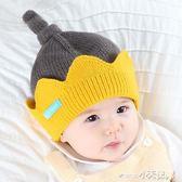 帽子 牛奶朋友寶寶秋冬季皇冠毛線帽加絨款兒童帽子套頭帽保暖圍巾【小天使】