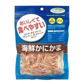 『寵喵樂旗艦店』日本PREMIUM》日本藍海鮮蟹肉絲犬貓零食60g/包(高適口性 挑嘴貓狗零食)