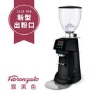金時代書香咖啡 Fiorenzato F83E 營業用磨豆機 220V 霧黑 HG0940MBK
