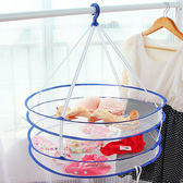 ◄ 生活家精品 ►【Z23】多功能雙層晾衣藍 折疊式收納籃 透氣網狀洗衣籃 玩具藍 置物網 收納網