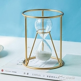 趣味系列 北歐創意房間沙漏擺件計時器室內家居裝飾客廳辦公室桌面小擺件 好樂匯