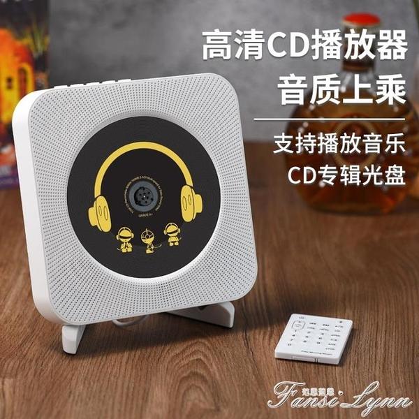 韓國ins風復古壁掛cd機聽專輯播放器黑膠唱片隨身聽便攜式外接可 范思蓮恩