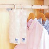 掛式乾燥除濕劑(10連包) 重複使用 櫥櫃 衣櫃 霉味 防霉 循環 換季 衣物【L053-3】米菈生活館