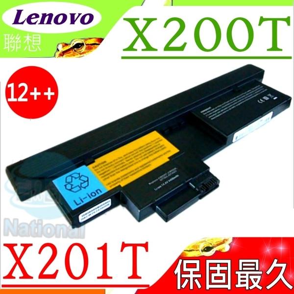 LENOVO 電池(八芯/保固最久)-IBM 電池  TABLET  X200T,X201T, 43R9255 42T4542,42T4543 ,12++