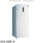 SANLUX台灣三洋【SCR-200F-D】200公升直立式福利品冷凍櫃
