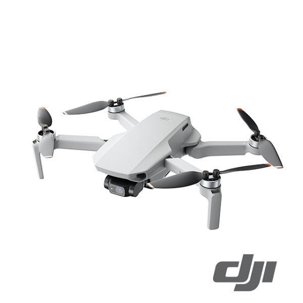 【南紡購物中心】DJI Mavic Mini 2 空拍機 暢飛套裝