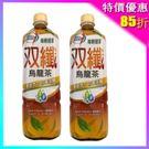 每朝健康双纖烏龍900ml(12瓶/箱)