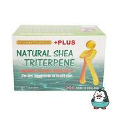 諾固 乳木果油三帖類植物性軟膠囊 60粒 :  關立固以外的選擇